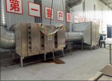不锈钢废气处理设备安装