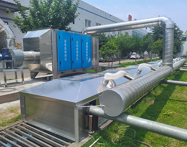 废水废气工程案例